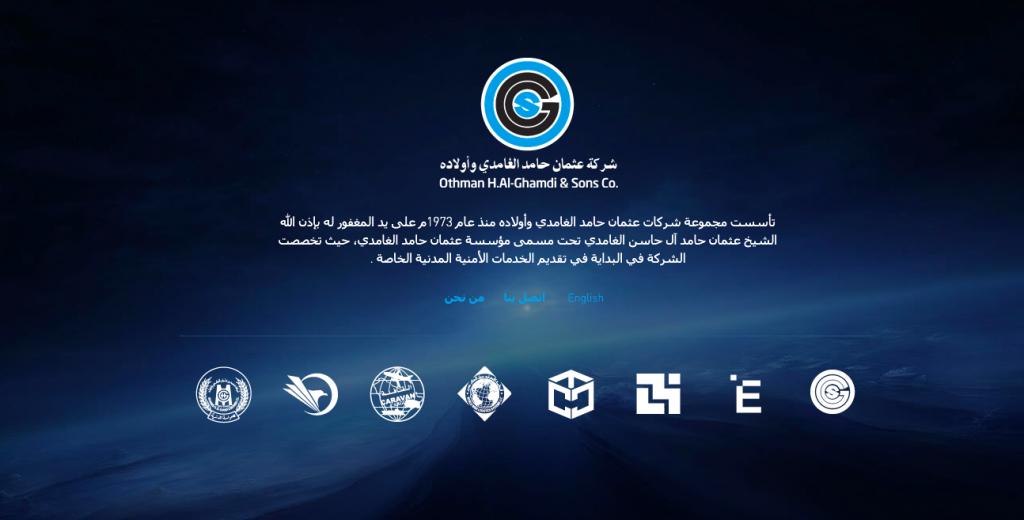 دليل أسماء شركات مقاولات في السعودية مع عناوين و ارقام اتصال مكتبة المعرفة